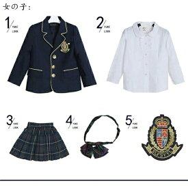 3d04cbcec1f21  サイズ有90 100 110 120 130 140 150 160 170 卒業式 スーツ 入学式 スーツ 女の子 男の子 スーツ キッズ 卒業式服  フォーマル 女の子 男の子 5点セット 子供 ...