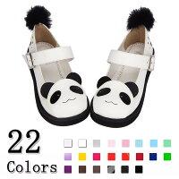 ロリータ靴パンダ柄尻尾付きストラップLOLITAメイド靴プリンセス歩きやすいお嬢様可愛いシューズcosplay靴パンプスシンプル可愛い大きいサイズエナメルスエードPU22色選択di129n1