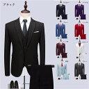 【サイズ有りM/L/XL/2XL/3XL/4XL/5XL/6XL】1ボタンスリムスーツ フォーマル スーツ ビジネススーツ シングル メンズス…