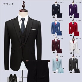 【期間限定!マスクプレゼント中】1ボタン スリム スーツ フォーマル ビジネス シングル メンズ 9カラー 紳士服 男性 背広 就職 suit 3点セット 大きいサイズ おしゃれ 春 夏 細身 結婚式 おしゃれ【M/L/XL/2XL/3XL/4XL/5XL/6XL】dg052g4g4d4/代引き不可