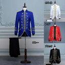 【サイズ有S/M/L】2点セット 宮廷服ジャケット 公爵 舞台ステージ衣装演劇オペラ声楽 豪華に見える 公爵様上着 舞台 …