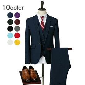【期間限定!マスクプレゼント中】10カラー フォーマル スーツ 男性 背広 長袖 ビジネス 1ツボタン スリムミニマリスト 大きいサイズ メンズ スリム 3点セット 就職 黒 紫 赤 紺 グレー 白 緑 黄【M/L/XL/2XL/3XL/4XL/5XL/6XL】dg336d3d3d4/代引き不可
