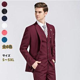 【サイズ有S/M/L/XL/2XL/3XL/4XL/5XL】大きいサイズ 紳士服 ベスト付き メンズスーツ ビジネススーツ 1ツ釦 スリムバージョン 1ボタンビジネススーツ 男性用 パンツ スーツ レッドスーツ 3点セット dg641f0f0x0/代引き不可