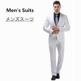 02dff0eb36319  サイズ有S M L XL 2XL 3XL 4XL ベスト追加可 大きいサイズ 紳士服 メンズスーツ ビジネススーツ 1ツ釦 スリムバージョン  1ボタンビジネススーツ 男性用 パンツ ...