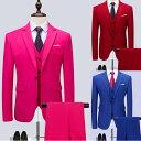 【期間限定!マスクプレゼント中】1ボタン スリム スーツ フォーマル ビジネス シングル メンズ 3カラー 紳士服 男性 …