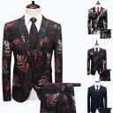 【サイズ有M〜6XL】2ボタンスリムスーツ 花柄 フォーマル スーツ ビジネススーツ シングル メンズスーツ 3カラー 紳士服 男性用背広 就職活動suit 3点セット スーツ メンズ 大きいサイズ