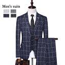 【期間限定!マスクプレゼント中】1ボタン スリム スーツ ビジネス シングル メンズ 紳士服 suit 大きいサイズ おしゃ…