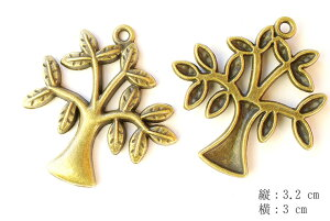 【1個】アンティーク調 葉っぱの生えた樹木のチャーム 0392 アンティークゴールド 金古美 ハンドメイド【メール便/ゆうパケット対応】【アクセサリーパーツ/チャーム】【デコ素材】