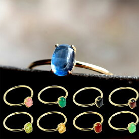 9種類の天然石リング オーバル6×4mm ゴールド 指輪 ヴェルメイユ オニキス ガーネット シトリン レッドアゲート クリソプレーズ カイヤナイト ペリドット グリーンオニキス インカローズ