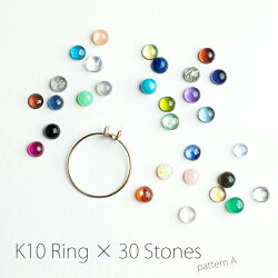 K10リング×30種のカボション天然石ラウンド4mm10金指輪レディースムーンストーンカイヤナイトカルセドニートパーズアイドクレースアメジストアパタイトシトリンガーネットオニキスターコイズサンストーンクリソプレーズルビーオパール