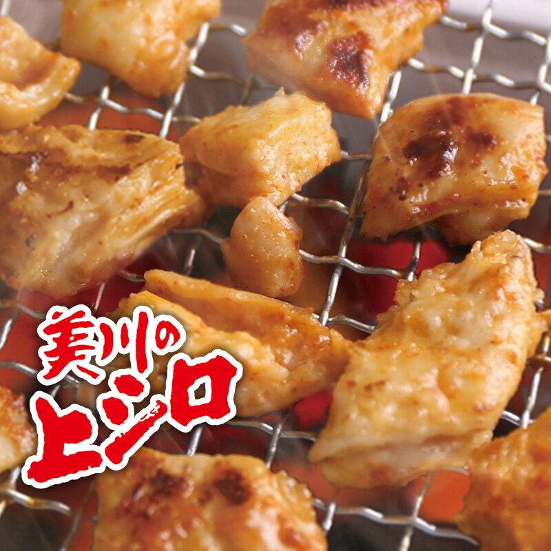 美川の上シロ 150g×5個セット国産豚ホルモン[冷蔵]
