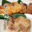 豚ロースの塩糀と味噌漬け(塩糀約90g×3枚、味噌約100g×3枚)皿