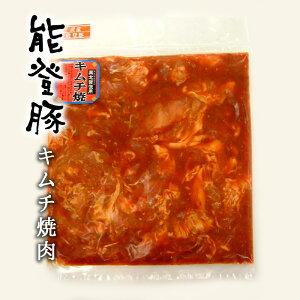 能登豚 キムチ焼肉 500g[冷蔵]