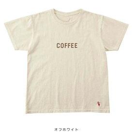 【SUNSHINE + CLOUD(サンシャイン+クラウド)】ショートスリーブTシャツ/COFFEE-MILK