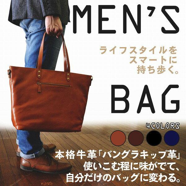 送料無料 【DOCHE/ブラウン】メンズ 本革 ビジネス カジュアル トートバッグ ショルダーベルト付 15A-185
