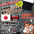 [2足セット]ULTRASTRONGソックス超高強力高弾性繊維使用丈夫な作業靴下25〜27cm15A-087チャコール×パープル