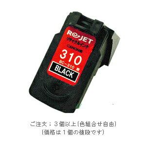 【ポイントアップ中!】【即納】キャノン BC-310(ブラック)【ご注文単位:3個以上・色組合せ可】[CANONリサイクルインク]PIXUS iP2700 MP270 MP280 MP480 MP490 MP493 【安心保証】【条件付き送料無料】10P03Dec16