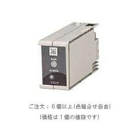【ポイントアップ中!】【即納】EMICTM70B-S(ブラック)[EMシステムズリサイクルインク]EMP-1000【あす楽対応】【安心保証】【条件付き送料無料】10P03Dec16※6個以上ご購入で送料無料 (色組合せ自由)