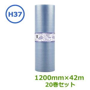 プチプチ ロール エコハーモニー H37クリア色(緑〜青)1200mm×42m 20巻セット【 代引・個人不可 】川上産業製 d37同等品 原反