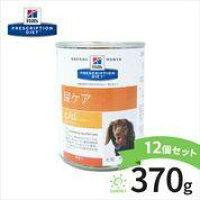ヒルズ犬用尿ケアc/d缶370g(12缶セット)