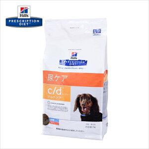 ヒルズ犬用c/dマルチケア小粒7.5kg/【療法食】 /【ストルバイト尿石症】/【送料無料】