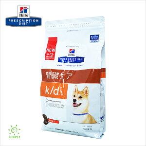 ヒルズ犬用 k/d7.5kg/【腎臓病】/【心臓病】/【療法食】/【送料無料】