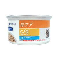 ヒルズ猫用尿ケアc/d(マルチケア)缶ツナ&野菜入りシチュー82g(24缶セット)