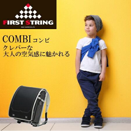 ランドセル 男の子 2019年 フィットちゃん FIRST STRINGコンビ 人気 かっこいい サンポケットランドセル サンリオランドセル