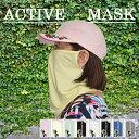 ランニングマスク フェイスカバー【5枚購入送料無料】 ネックガード フェイスガード フェイスマスク 吸水速乾機能 接…