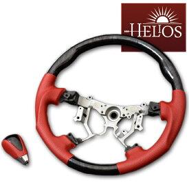 HELIOS レッドパンチング ステアリング & シフトノブ ハイエース 200系 1-4型