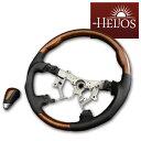 HELIOS ステアリング & シフトノブ セット ハイエース 200系 1-5型