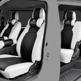 ハイエース 200系 シートカバー S-GL ツートン 運転席 助手席 後部座席セット HELIOS ホワイト×ブラック