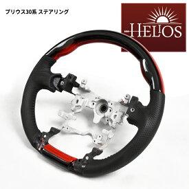 HELIOS プリウス zvw30 ガングリップ ステアリング レッド×ブラック グラデ 30系