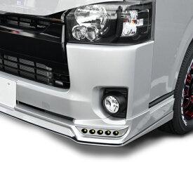 HELIOS 200系 ハイエース 4型 5型 標準 LED フロント リップ スポイラー 塗装品 070 + 202