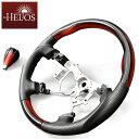 HELIOS 200系 ハイエース 1-5型 ガングリップ ステアリング & シフトノブ 【レッド × ブラック グラデーション】