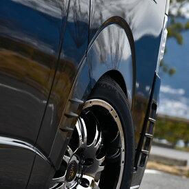 ハイエース 200系 オーバーフェンダー パネル フィン付き ダウンルック 出幅 8mm ABS製 1台分 ver,1 塗装品
