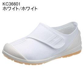 【最安値に挑戦!在庫限りで終了】アサヒ健康くん S034 ホワイト/ホワイト KC3660 トドラー・ジュニア(15.0〜21.0cm/3E) 子供アサヒ靴