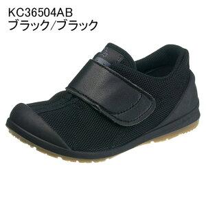 【超ポイントバック祭★6/24(水)23:59までP5倍!!】アサヒ健康くん 502A ブラック/ブラック KC3650AB キッズ・ジュニア(15.0〜25.0cm/3E) アサヒ靴