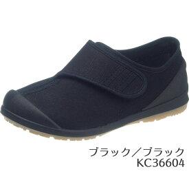 【最安値に挑戦!在庫限りで終了】アサヒ健康くん S034 ブラック/ブラック KC3660 トドラー・ジュニア(15.0〜21.0cm/3E) 子供アサヒ靴