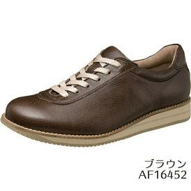 【ポイント増量キャンペーン中!!】NHKイッピンでご紹介!ひざに優しい靴 アサヒメディカルウォーク 1645 ブラウン AF1645 レザースニーカー レディース 婦人靴 (22.0〜25.0cm/3E) ウォーキング アサヒ靴