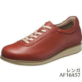 【ポイント増量キャンペーン中!!】NHKイッピンでご紹介!ひざに優しい靴 アサヒメディカルウォーク 1645 レンガ AF1645 レザースニーカー レディース 婦人靴 (22.0〜25.0cm/3E) ウォーキング アサヒ靴