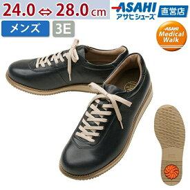 【ポイント増量キャンペーン中!!】ひざのトラブルを予防するSHM機能つき アサヒメディカルウォーク 2943 ブラック AX29431 レザー スニーカー メンズ(24.0〜28.0cm/3E) アサヒ靴