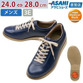 【67%OFF!!】【在庫限り】ひざのトラブルを予防するSHM機能つき アサヒメディカルウォーク 2943 ネイビー AX29434 レザー スニーカー メンズ(24.0〜28.0cm/3E) アサヒ靴【2101FS】