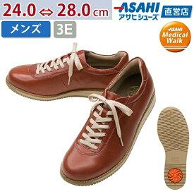 【ポイント増量キャンペーン中!!】ひざのトラブルを予防するSHM機能つき アサヒメディカルウォーク 2943 レンガ AX29435 レザー スニーカー メンズ(24.0〜28.0cm/3E) アサヒ靴