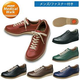 【お買い物マラソン★クーポン×P5倍!!】アサヒメディカルウォーク 2944 AX2944 レザー スニーカー メンズ(24.0〜28.0cm/3E) アサヒ靴