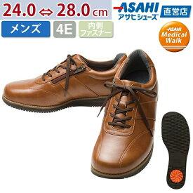 ひざ 負担 軽減 アサヒメディカルウォーク CC M004 ブラウン AX29503 スニーカー メンズ 紳士靴 (24.0〜28.0cm/4E) アサヒ靴