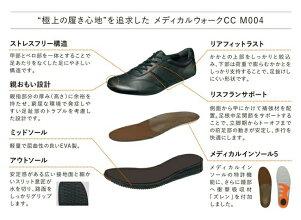 ひざ負担軽減アサヒメディカルウォークCCM004AX2950スニーカーメンズ紳士靴(24.0〜28.0cm/4E)靴シューズ【送料無料】