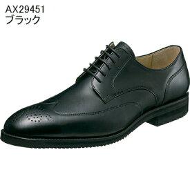 【ポイント5倍★1/19(火)23:59迄】ひざ 負担 軽減 アサヒメディカルウォーク BS M001 ブラック AX29451 ビジネスアサヒシューズ メンズ 紳士靴 (24.5〜28.0cm/3E) アサヒ靴