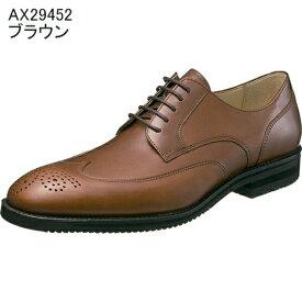 【7/14 23:59マデポイント5倍★Fashion THE SALE】先着で景品付★ひざ 負担 軽減 アサヒメディカルウォーク BS M001 ブラウン AX29452 ビジネスアサヒシューズ メンズ 紳士靴 (24.5〜28.0cm/3E) アサヒ靴 【送料無料】