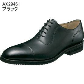 【アサヒシューズ直営店】ひざ 負担 軽減 アサヒメディカルウォーク BS M002 AX2946 ビジネスアサヒシューズ メンズ 紳士靴 (24.5〜28.0cm/3E) アサヒ靴 ASAHI
